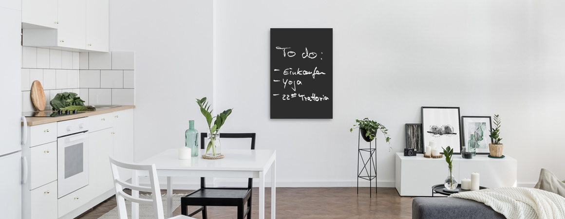 Infrarot Schreibtischheizung im Tafel-Design
